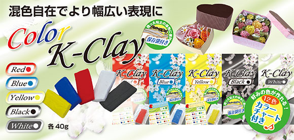 Color-K-Clay-pop