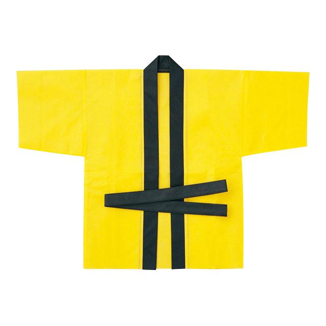 お祭りはっぴ(小)黄 サムネイル