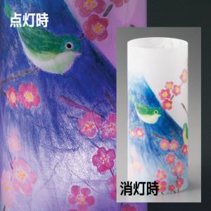 円筒型雲龍紙シェード 作品例