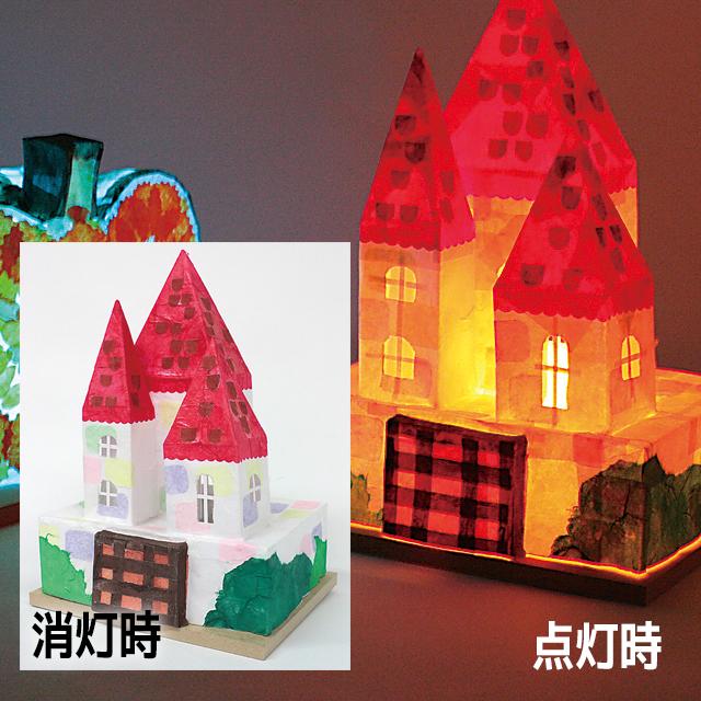 【ランプシェード工作キット】雲龍紙でつくるランプシェード サムネイル