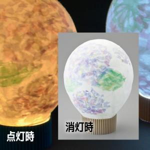 和紙で作る風船ランプ 作品例