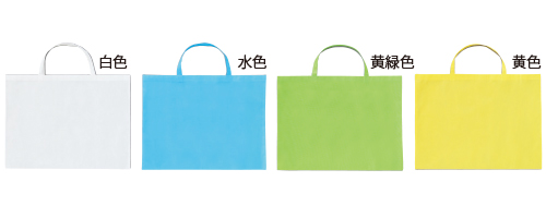 big_sakuhin_bag_ex