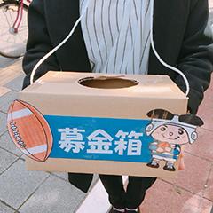 fund_higashiosaka