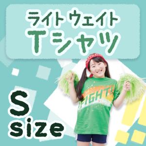 ライトウェイトTシャツ サイズS