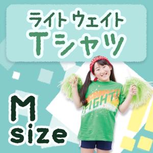 ライトウェイトTシャツ サイズM
