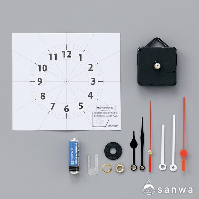 時計ムーブメントセット 18.5mm|セット内容