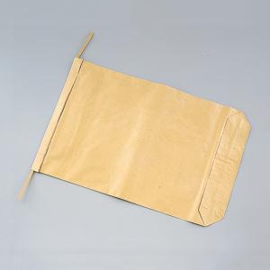 米袋(三重紙袋)|商品画像