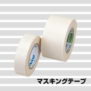 マスキングテープ作品例