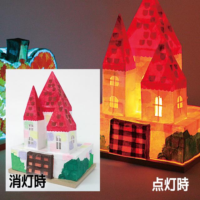 雲龍紙でつくるランプシェード 作品例