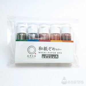 和紙ぞめカラー 5色セット・商品画像