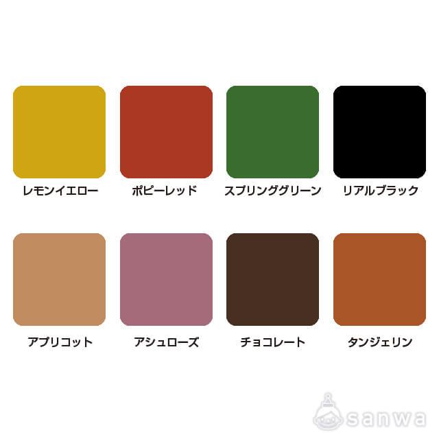 ファブリコマーカー ・カラー種類