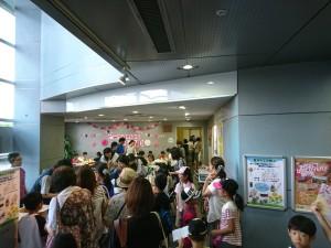 Photo_16-08-04-11-11-41.008