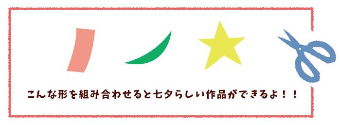 ゆめランプ・イラスト