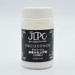 デコパージュ 接着&仕上げ剤・セット内容