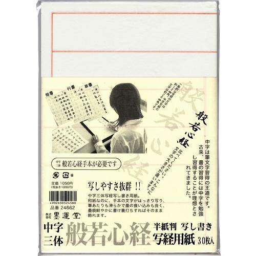 20120208_830cde