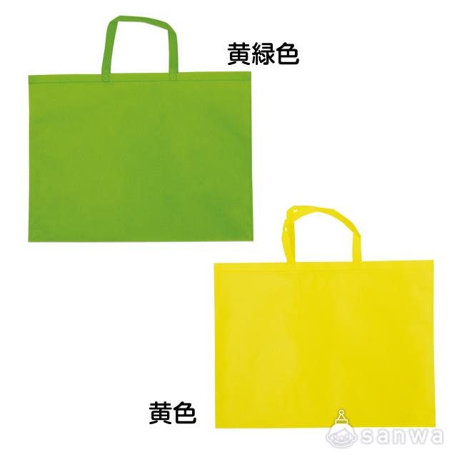 ビッグさくひんバッグ・商品画像2