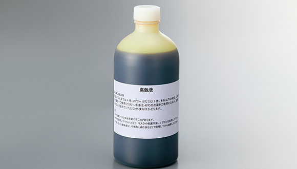 etching_solution_main