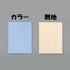 hanga_plywood_color