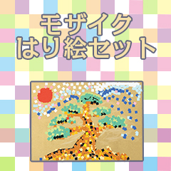 mosaic_harie_eyecatch