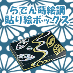 mother-of-pearl_box_eyecatch
