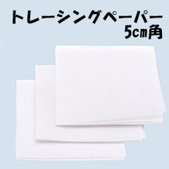tracing_paper_eyecatch