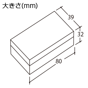 inzai_case_size