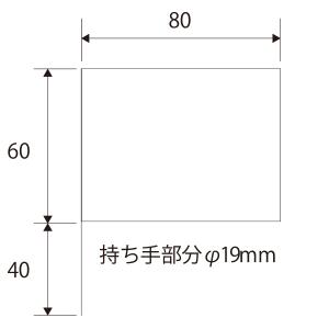 特大旗(四角) サイズ・大きさ
