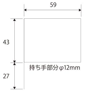 大旗(四角)|サイズ・大きさ