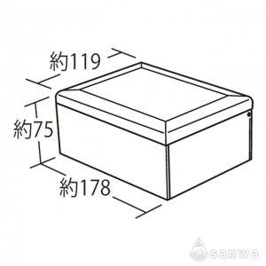 グランドボックス(未組立)・サイズ
