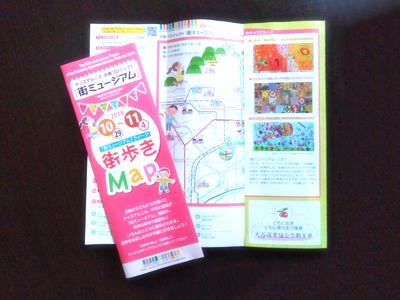 キッズゲルニカ 京都プロジェクト『街ミュージアム』に協賛しています