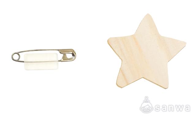 木のバッジ O 星|セット内容