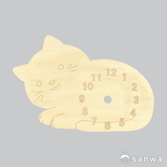 木のおえかき時計 ネコ・セット画像板