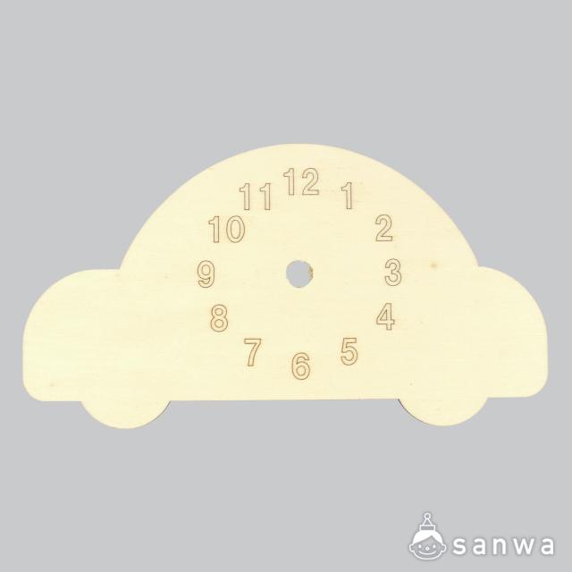 木のおえかき時計 くるま・セット画像板