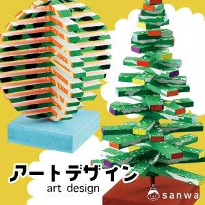 アートデザイン・タイトル