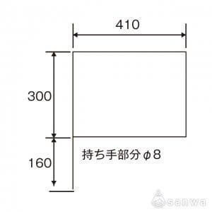 サテン小旗(四角)・サイズ