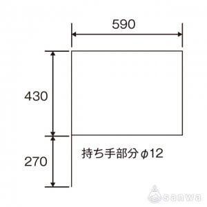 サテン大旗(四角)・サイズ