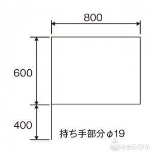 サテン特大旗(四角)・サイズ