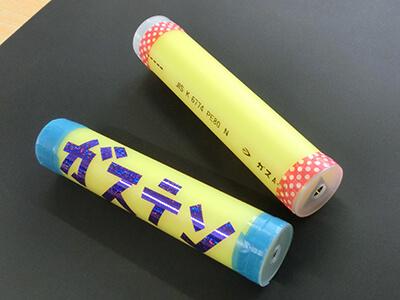 ガス配管を使ったオリジナル「まんげきょう」|作品例