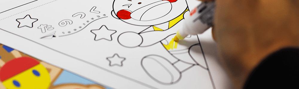 オリジナルキャラクター「テリオくん」の「スカイスクリュー」製作 メイン画像