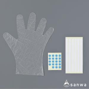 手の骨と関節の動き|セット内容
