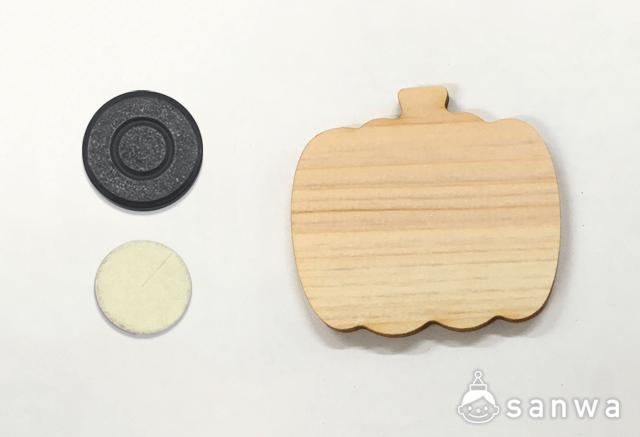 木のマグネットシリーズ N カボチャ|セット内容