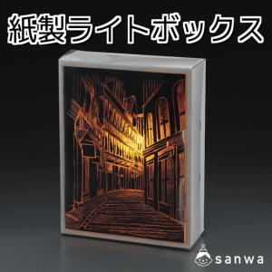 紙製ライトボックス|タイトル画像