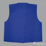 カンタン衣装づくり ベスト 青