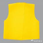 カンタン衣装づくり ベスト 黄