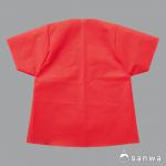 カンタン衣装づくり シャツ 赤