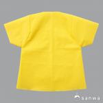 カンタン衣装づくり シャツ 黄