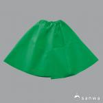 カンタン衣装づくり マント・スカート 緑