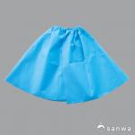 カンタン衣装づくり マント・スカート 水色