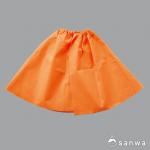 カンタン衣装づくり マント・スカート オレンジ