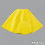 カンタン衣装づくり マント・スカート 黄